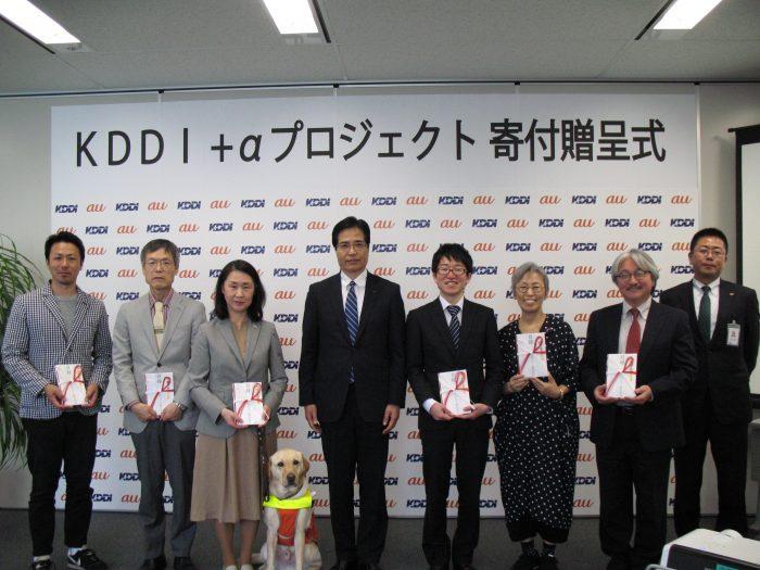 KDDI北海道総支社