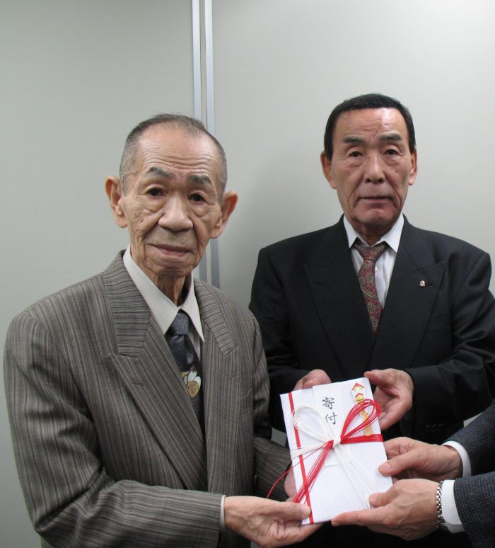 日本調理師連合会